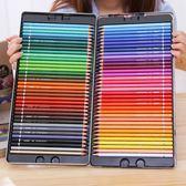 水溶性彩色鉛筆72色學生塗鴉涂色手繪鉛筆初學者彩鉛素描繪畫【跨年交換禮物降價】