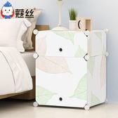 簡易小床頭櫃子簡約現代組裝塑膠儲物韓式整理收納櫃WY 全館滿千89折