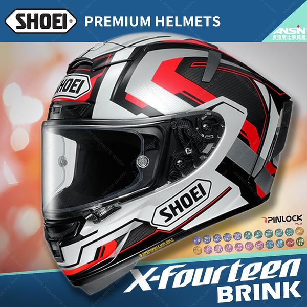 [安信騎士] 日本SHOEI X-Fourteen X14 彩繪 BRINK TC-5 黑白 全罩 頂級 安全帽 X-14