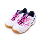 MIZUNO CYCLONE SPEED 2 輕量室內運動鞋 白桃 V1GC198061 女鞋 鞋全家福