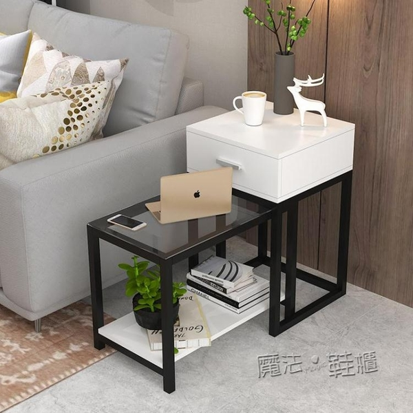 邊几角几現代簡約小茶几迷你臥室鋼化玻璃桌子客廳置物架沙發邊櫃 ATF 夏季狂歡