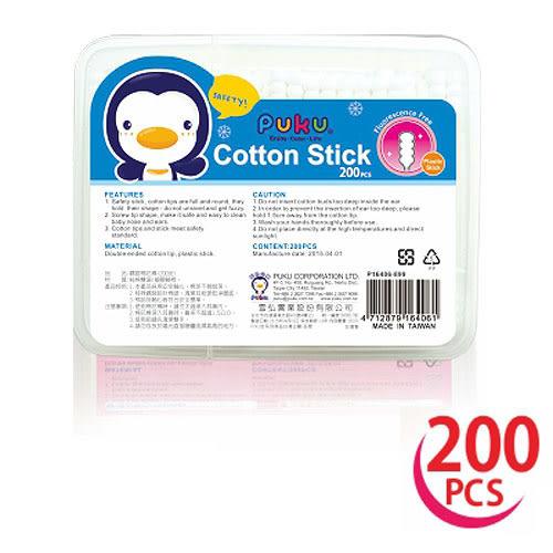 【奇買親子購物網】藍色企鵝 PUKU Petit 螺旋棉花棒(200pcs)
