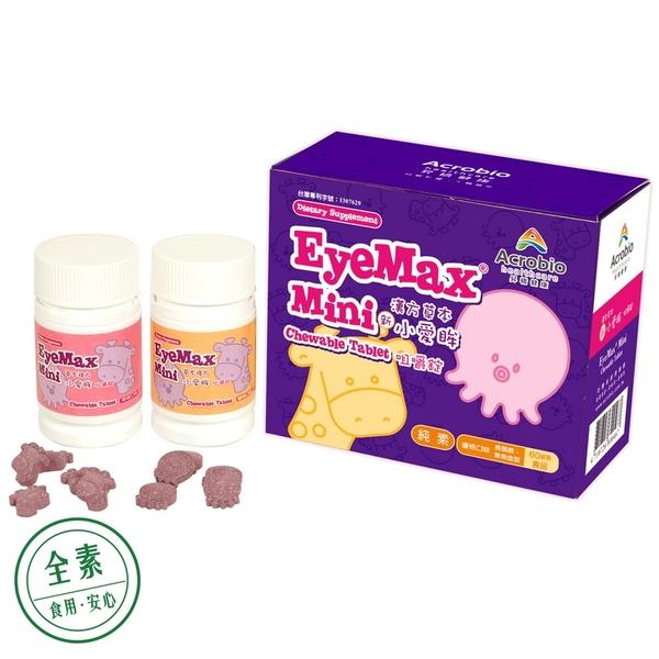 【昇橋健康Acrobio】新小愛眸 EyeMax® Mini (咀嚼錠)-60錠裝