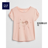 Gap女幼童 妙趣圖案扭褶短袖T恤 307175-粉色陽光印花