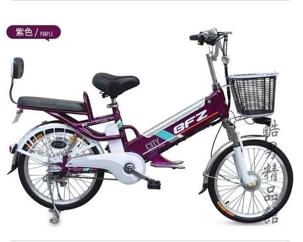 步風者電動自行車48V鋰電池電單車新國標電動車代步助力電瓶車 童趣潮品