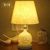 簡歐式北歐書房臥室床頭陶瓷台燈上下可亮可遙控調光USB餵奶夜燈xw 全館免運
