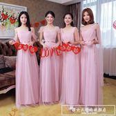 伴娘服長款女18新款伴娘禮服韓版姐妹裙伴娘裙畢業服小禮服伴娘裙『韓女王』