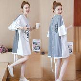 孕婦裝韓版時尚中長款短袖上衣季棉麻孕婦連身裙子 全館免運