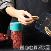 臺灣親親塑膠密封罐真空咖啡豆茶葉零食罐儲物罐大號奶茶店一站式 moon衣櫥