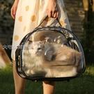 寵物外出包透明貓包貓咪外出便攜包貓背包手提斜跨寵物外出包太空艙狗狗背包YJT 快速出貨