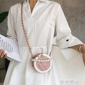 斜背包小包包百搭洋氣小圓包女包新款時尚珍珠鏈條包單肩斜背包 交換禮物