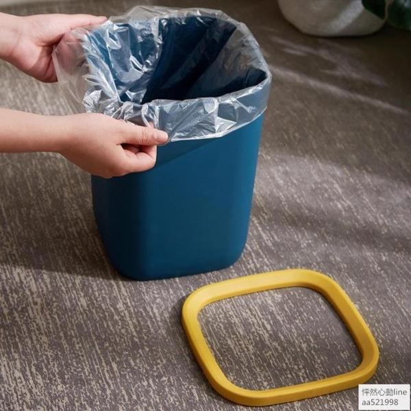 北歐創意客廳廚房衛生間垃圾桶可愛少女風大號臥室拉圾桶 怦然心動