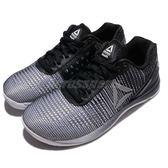 【六折特賣】Reebok 訓練鞋 CrossFit Nano 7 灰 銀 健身專用 重量訓練 運動鞋 女鞋【PUMP306】 BS8352
