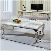 【水晶晶家具/傢俱首選】JF0717-1貝里士4.3 尺石面不銹鋼腳座大茶几
