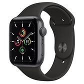 Apple Watch SE GPS 44mm 太空灰色鋁金屬-黑色運動型錶帶【現貨 你的健康心生活】