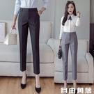 2020春夏新款九分褲女煙管寬鬆直筒黑色職業工裝休閒灰色西裝褲薄 自由角落