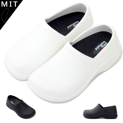 女款 牛頭牌 NewBuffalo 防滑防水寬楦 MIT製造 工作鞋 護士鞋 59鞋廊