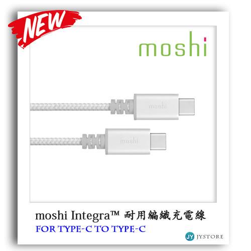 Moshi Integra™ 強韌系列 Type-C to Type-C 耐用編織充電傳輸線 1M 銀白 充電線 數據線
