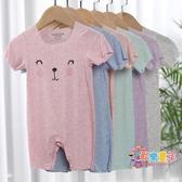 連身裝 兒童夏裝哈衣短袖連身衣男女寶寶連身衣兒童莫代爾棉無痕薄款爬服 6色