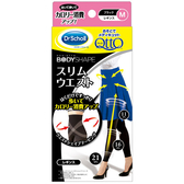 【QTTO爽健】日本製 Dr. Scholl  外出型纖腰美腿襪 M
