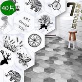【南紡購物中心】【藻土屋】日韓熱銷防滑DIY牆壁地板貼 40片組(7色 搶購)