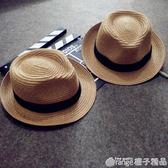 韓國兒童禮帽兒童草帽女童太陽帽寶寶帽子男小孩沙灘涼帽親子 橙子精品