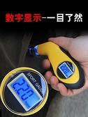 高精度監測儀胎壓監測表汽車胎壓表汽車輪胎氣壓表胎壓計監測器 快速出貨