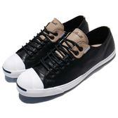 Converse 休閒鞋 Jack Purcell LP LS 開口笑 黑白 皮革 卡其 男鞋 女鞋 【PUMP306】 160205C