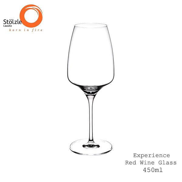 德國Stolzle Experience 450ml 水晶紅酒杯 水晶玻璃杯 高腳杯 水晶玻璃