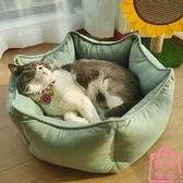 寵物窩四季通用貓咪窩保暖可拆洗貓床【匯美優品】