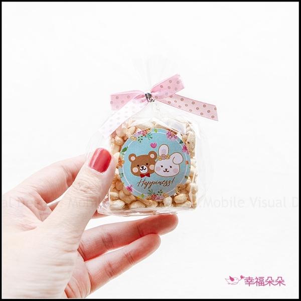 奇奇妮妮風格米香-幸福氛圍款(滿百份免費印名字) 遊戲抽獎 二次進場 情人節禮物 婚禮小物