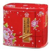喜年來 原味蛋捲禮盒(鐵盒) 512g