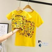親子裝 網紅親子裝一家四口母子母女裝三口韓版2019新款t恤時尚夏裝潮衣 2色