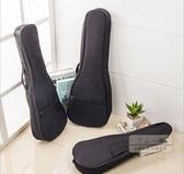 吉他包 尤克里里琴包小吉他背包21寸23寸26寸加棉防水單肩背包-快速出貨JY