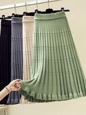 針織半身裙女秋冬百搭中長款百摺竹節紋高腰修身魚尾毛線裙子 限時熱賣