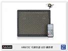 Aputure 愛圖仕 Amaran 愛朦朧 HR672C LED攝影燈 可調色溫 含2顆F970電池(公司貨)