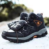 男鞋冬季運動鞋男保暖加絨棉鞋男士旅游鞋戶外登山鞋中老年爸爸鞋   東川崎町