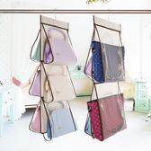 棉布網格包包收納掛袋多層可水洗衣柜衣櫥懸掛式皮包收納袋 居享優品