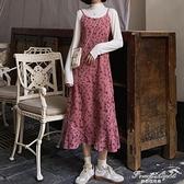 秋裝氣質顯瘦吊帶長裙女裝秋季2020新款長款碎花洋裝女秋冬裙子 果果輕時尚