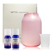 蕾莉歐 香氛精靈水氧機 - 巧漾型+茶樹&綠花白千層10mlX2