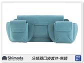 Shimoda Divider Pocket Kit - Mirrorless 內袋 收納包 內隔層(公司貨)