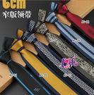 ★草魚妹★k1115拉鍊領帶49CM拉鍊領帶免手打領帶窄版領帶窄領帶6CM,售價170元