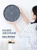 掛鐘 創意時尚個性客廳掛鐘石英鐘錶家用掛錶現代簡約大氣北歐靜音時鐘 歌莉婭YYJ