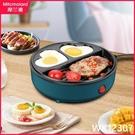廠家直供學生懶人煎雞蛋漢堡機迷你家用煎蛋神器便攜早餐機跨境 wk12307