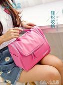 旅行收納袋 旅行洗漱包防水化妝包男女便攜收納袋收納包套裝大容量旅遊用品 七色堇