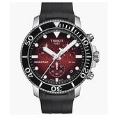 ◆TISSOT◆新上市 熱賣款 SEASTAR 1000 海星潛水計時碼表T120.417.17.421.00 漸層紅