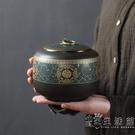 百貝 茶葉包裝禮盒 陶瓷密封罐通用半斤紅茶綠茶普洱茶布包茶葉罐 小時光生活館
