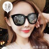 太陽鏡圓臉墨鏡女潮個性前衛網紅眼睛優雅鏡 蘿莉小腳ㄚ