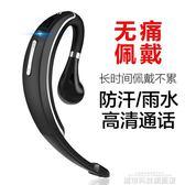 藍芽商務耳機 無線藍芽耳機不入耳式oppo通用雙耳安卓蘋果開車專用男  DF 科技旗艦店