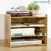 雙十二狂歡木制桌面收納盒書架置物架文件架【洛麗的雜貨鋪】